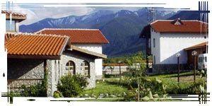 Къщи за гости на планина